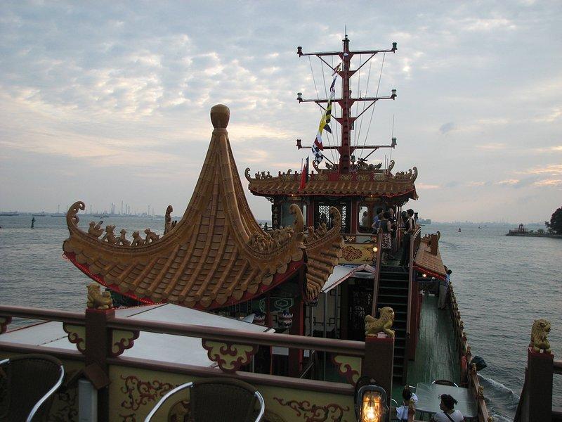 aug 09 6024 cheng ho