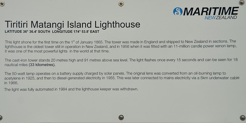 dec 06 7365 lighthouse history