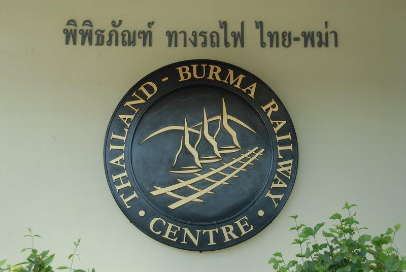 dec 24 9956 thai burma rr museum