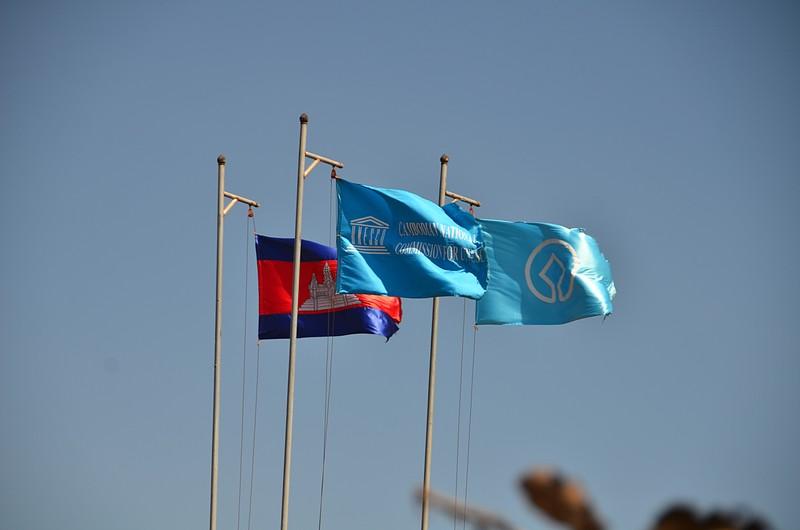 dec 27 1203 flags