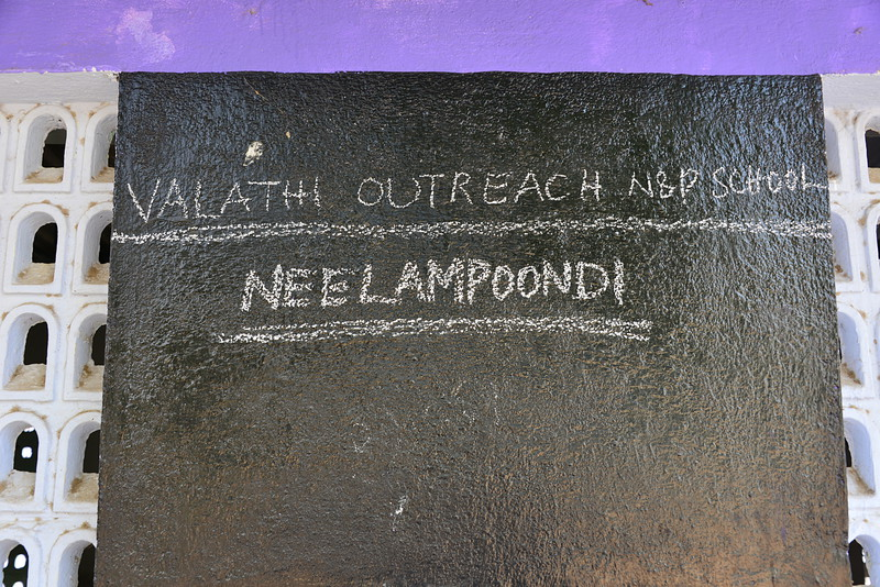 feb 15 0562 neelampoondi school sign