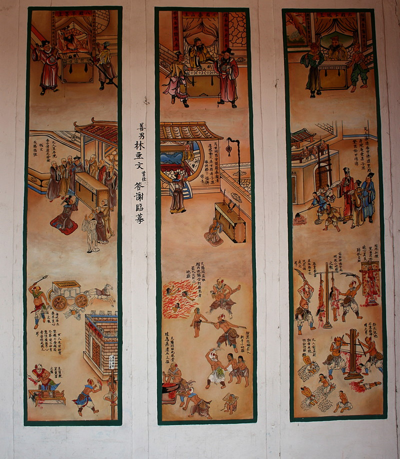 feb 16 9055 temple painting