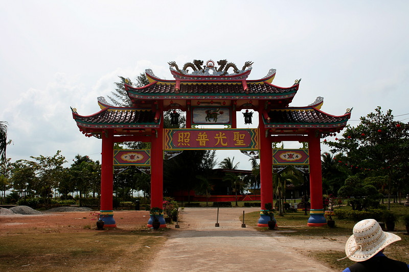 feb 16 9180 chinese temple