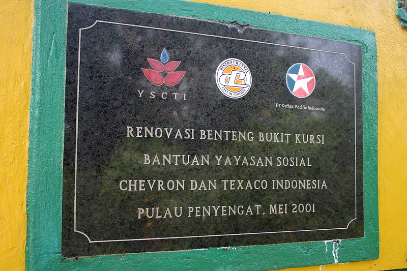 feb 16 9319 canon park