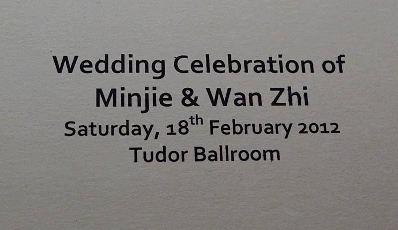 feb 18 2784 Minjie Wanzhi