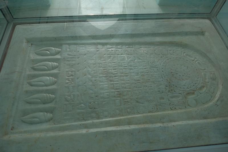 feb 21 5354 buddha footprint