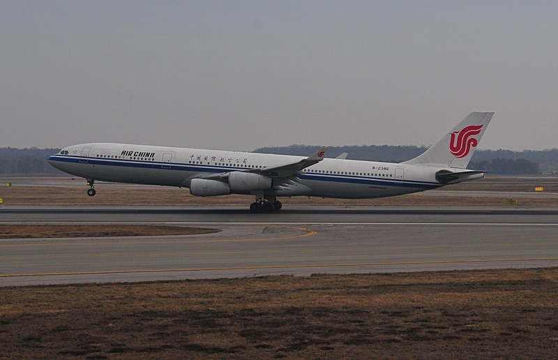 feb 26 8655 air china