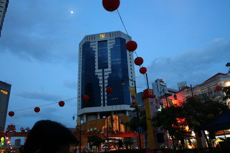 essay on chinatown
