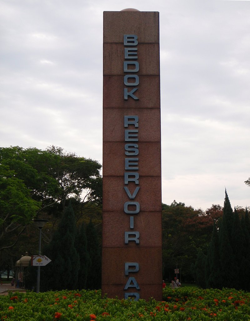 jun 11 1169 bedok reservoir park