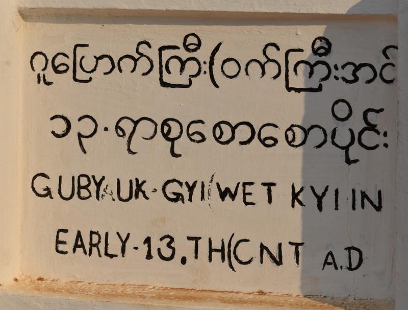 mar 09 pagoda sign