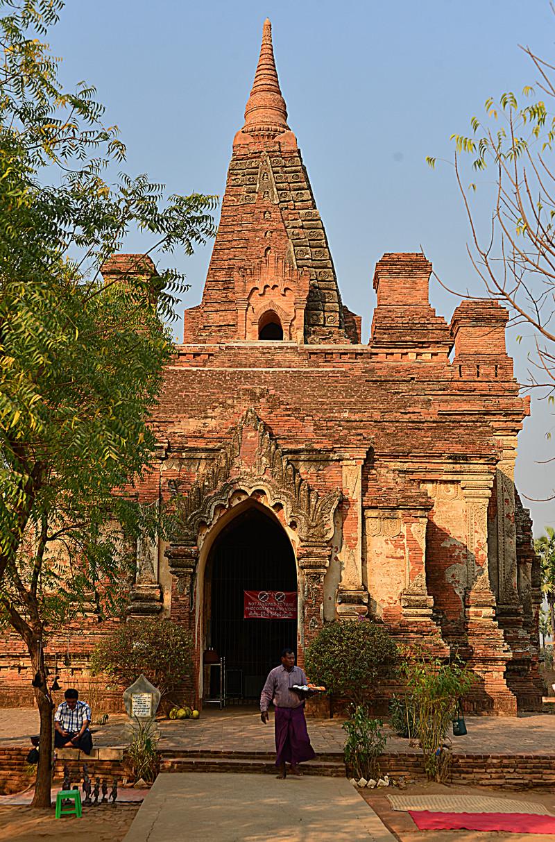 mar 09 1162 pagoda offering