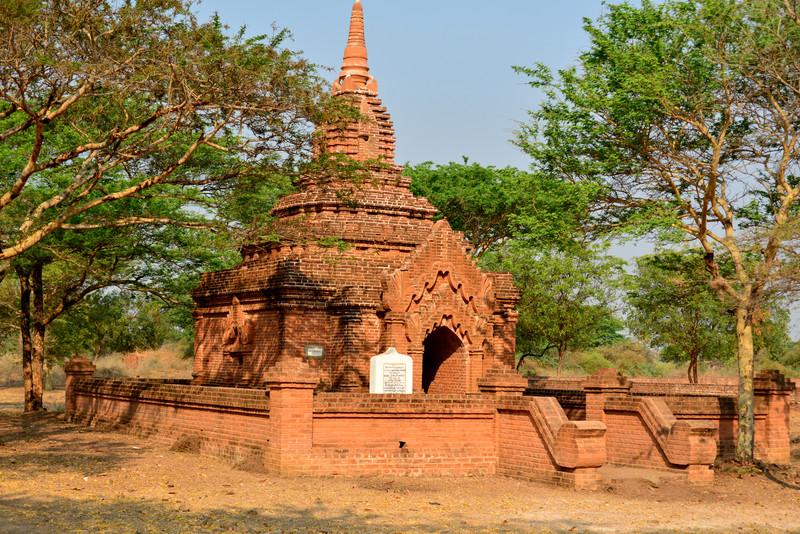 mar 09 1230 brick pagoda