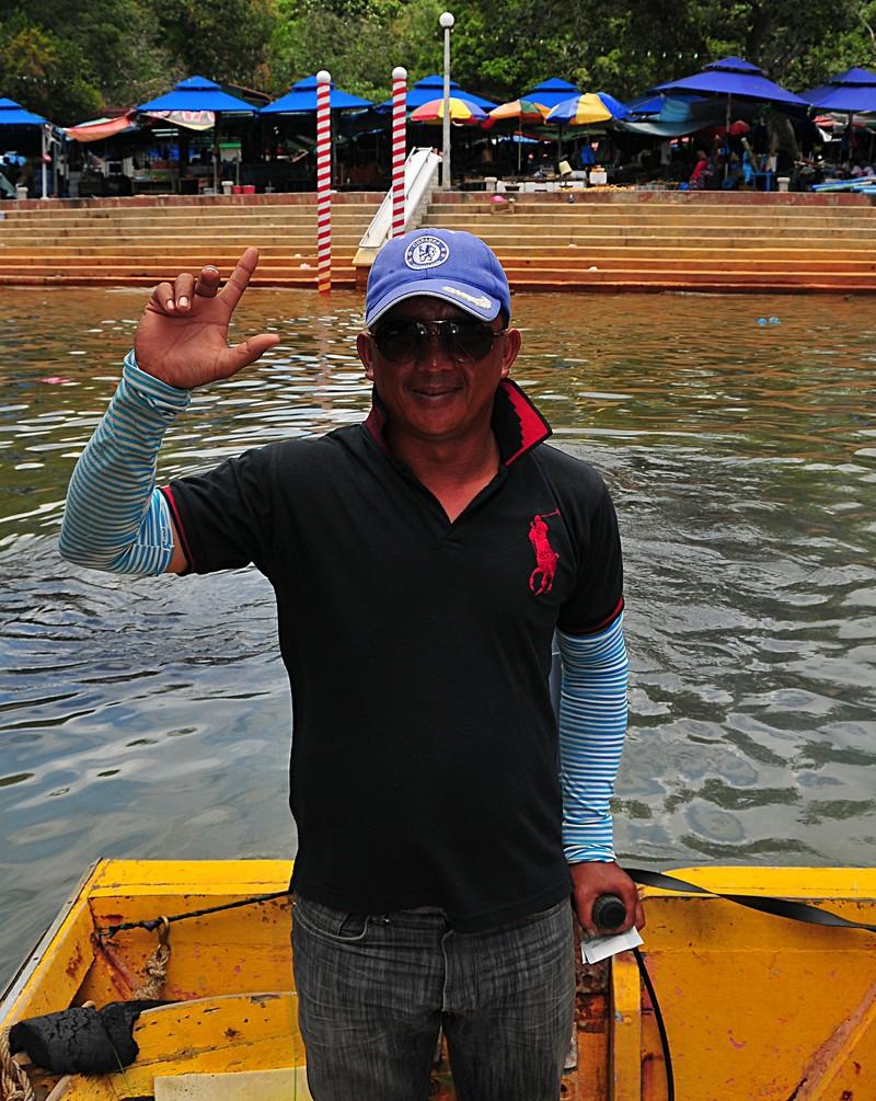 mar 26 0245 boat man