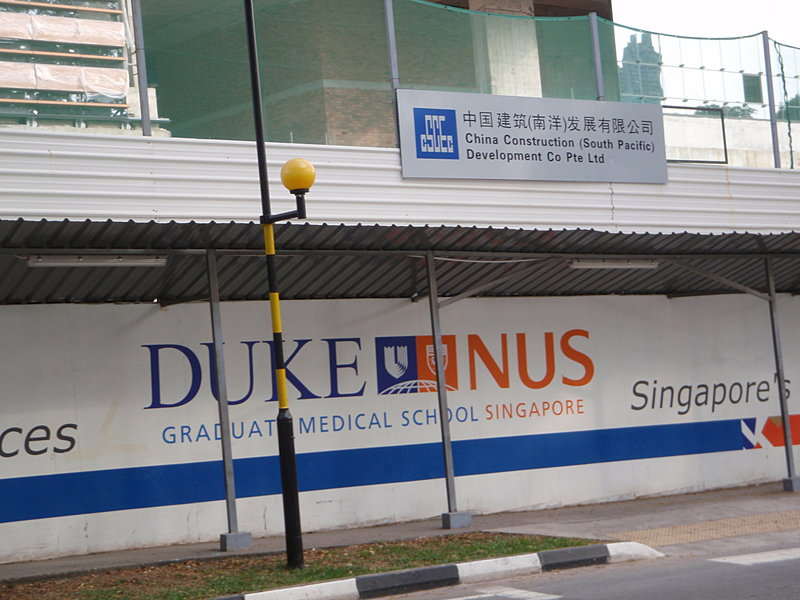 nus medicine essay questions Find answers to common questions on the md, phd and md-phd programmes at duke-nus medical school,  essays should be written by you, but proofreading by others is .