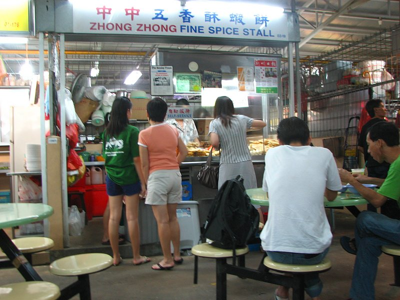 may 29 2449 su suan parents stall