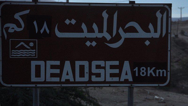 nov 15 0479 dead sea sign