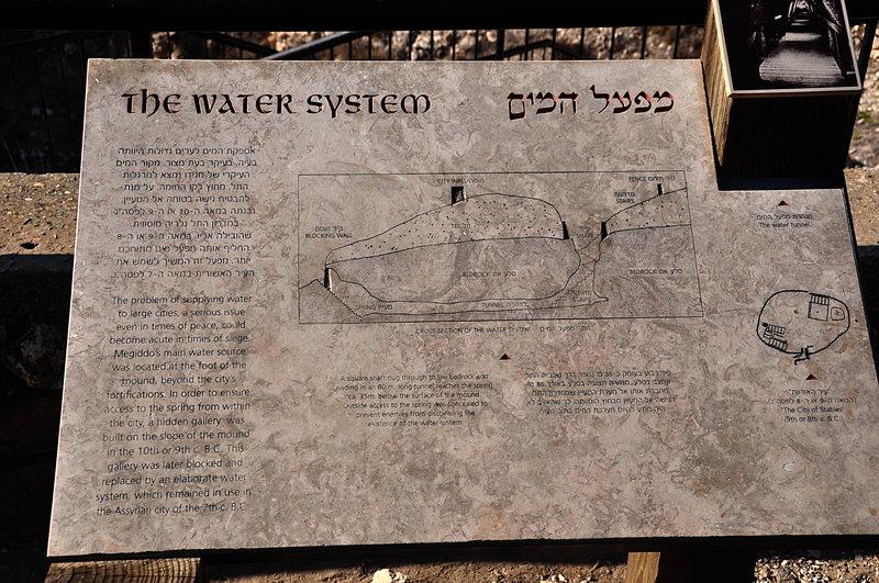 nov 17 1250 water system