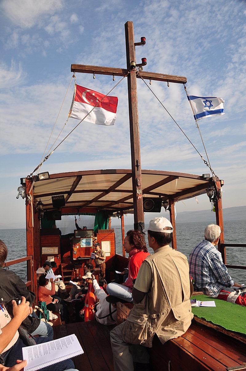 nov 18 1644 israel singapore