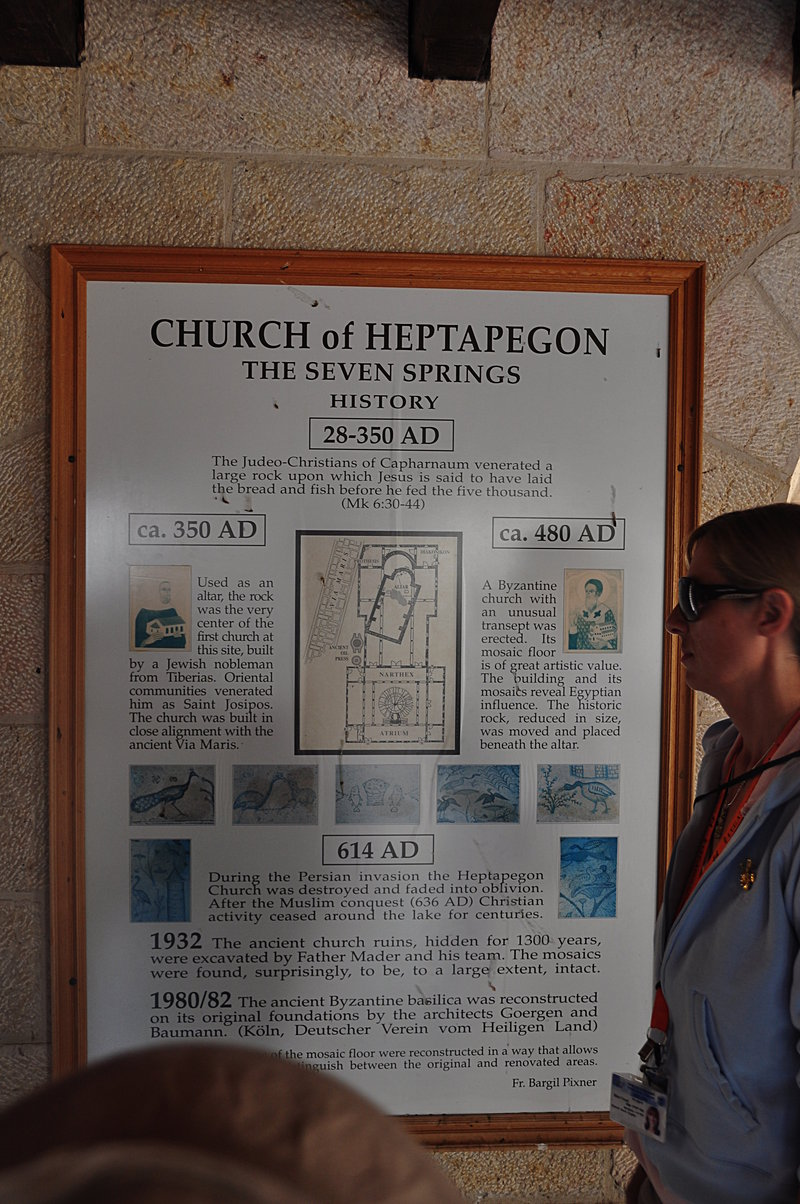 nov 18 1793 heptapegon church