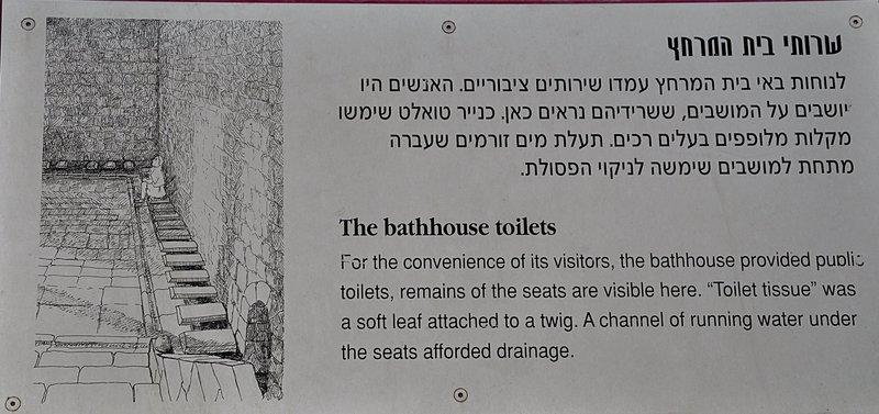 nov 19 1968 bathhouse toilet