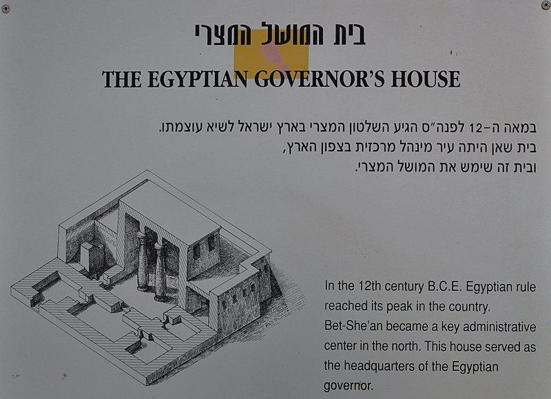 nov 19 2055 egypt governor
