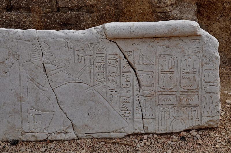 nov 19 2056 hieroglyphics