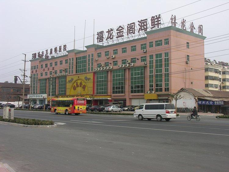 nov 20 0245 building