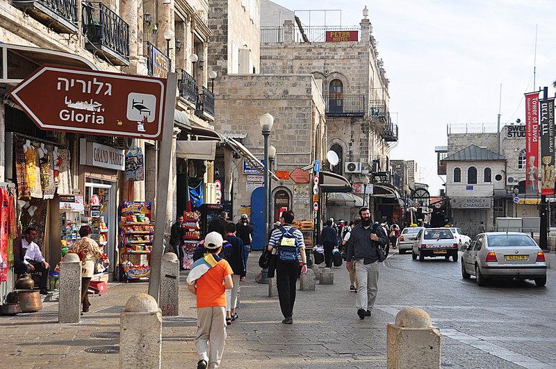 nov_20_2418_jerusalem_street.jpg