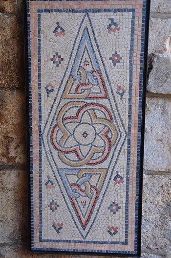 nov 20 2482 citadel mosaic