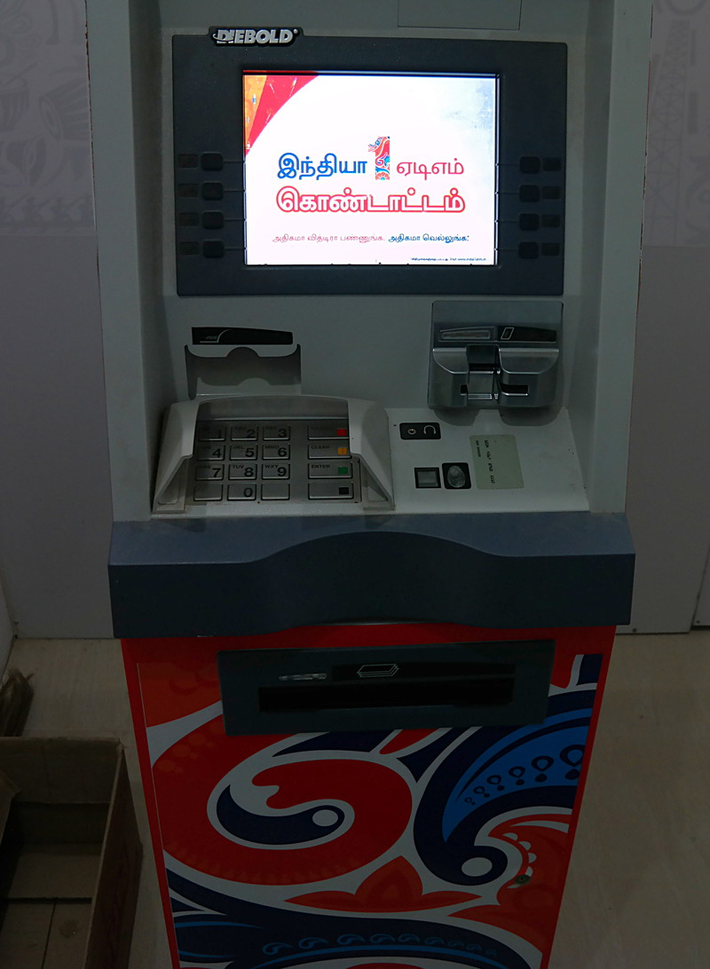 nov 30 8828 modi atm machine