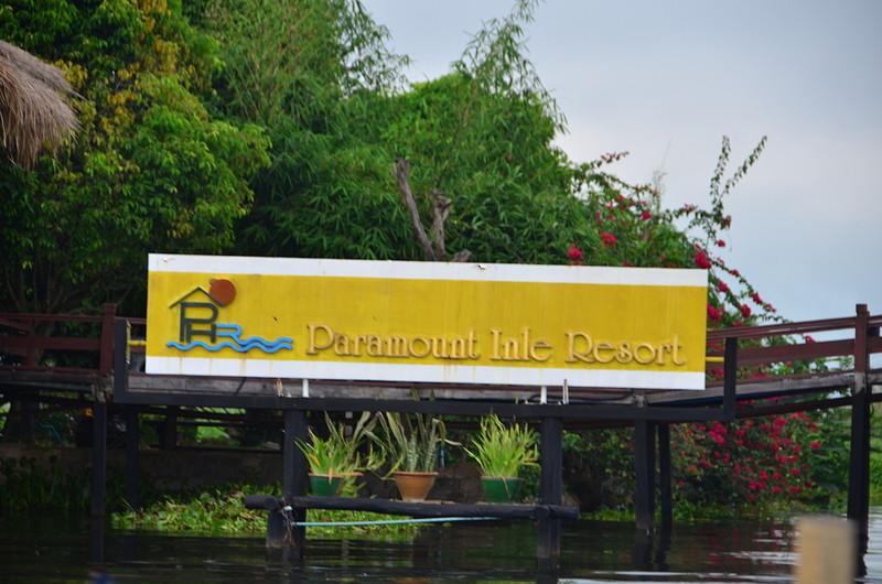 oct 14 2447 paramount inle resort