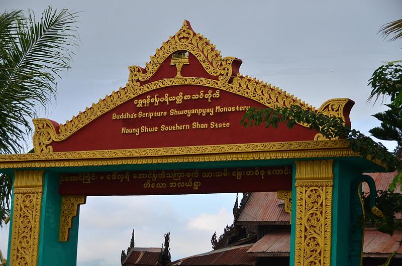 oct 15 4711 monestary gateway