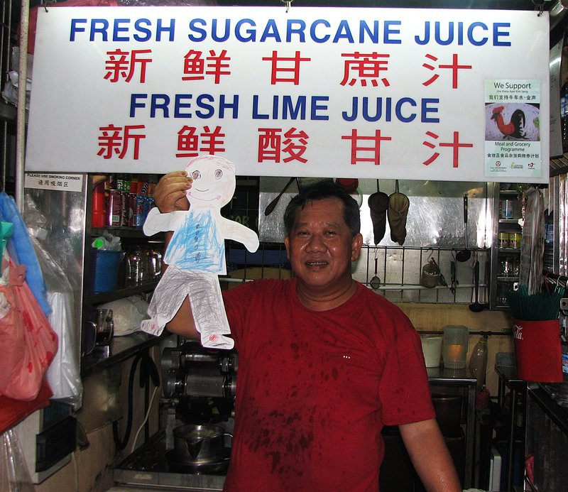 Mr. Song's Lime Juice stand