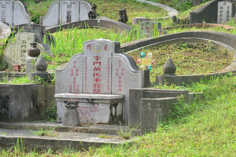 sep 14 6421 hokkien omega turtleback grave