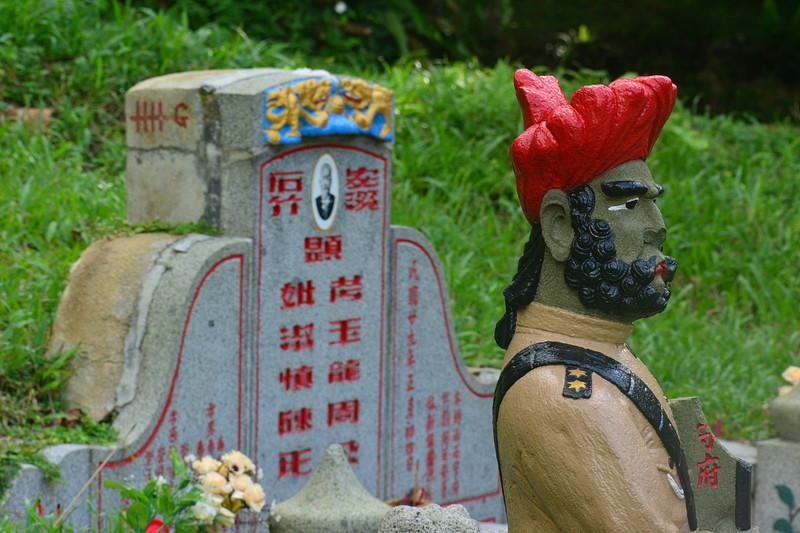sep 14 6482 sikh guard