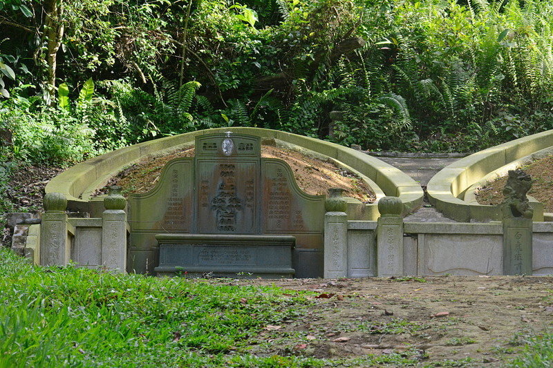 sep 14 6486 hokkien turtleback grave