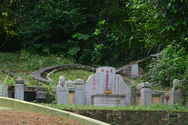 sep 14 6495 grave marker