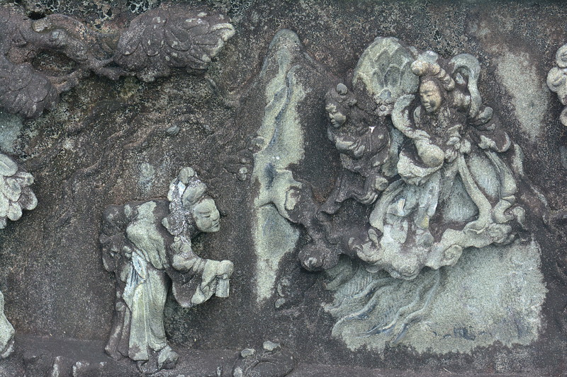 sep 14 6598 stone carving
