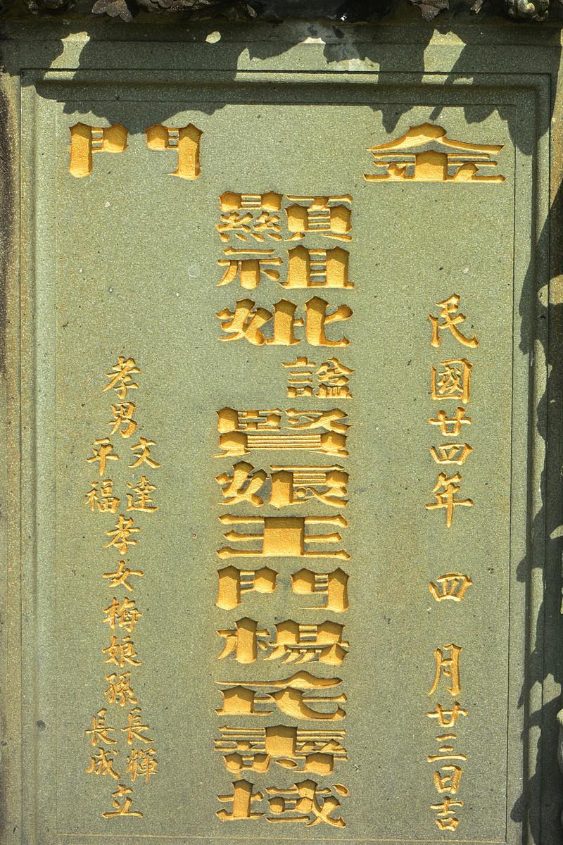 sep 14 6601 golden words