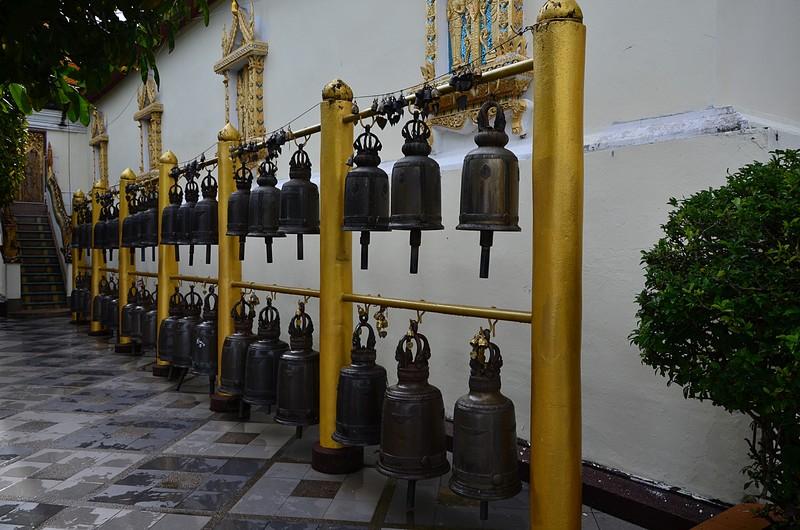 sep 16 8467 bells