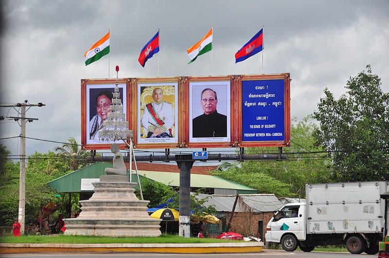 sep 16 8533 india president