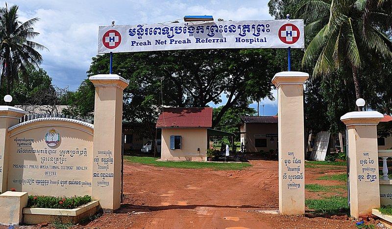 sep 17 8887 Preah net preah hospital