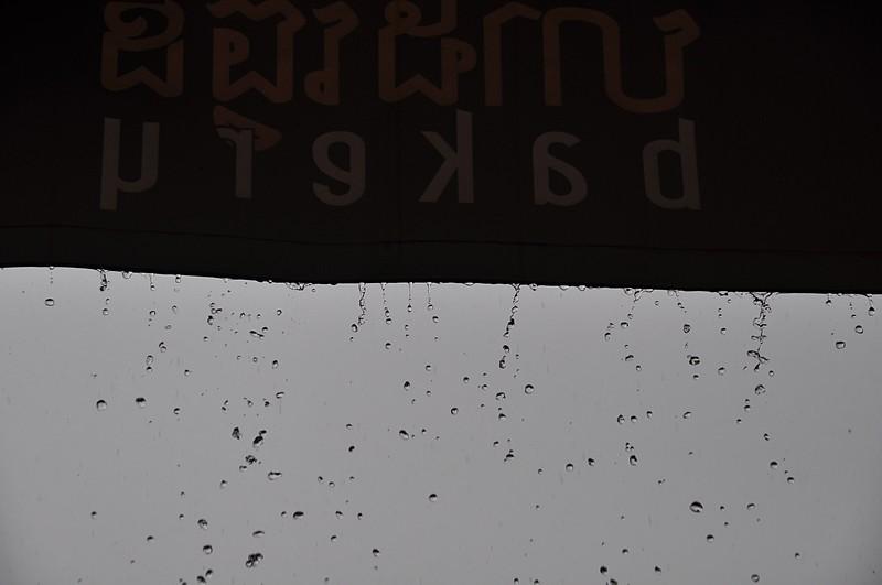 sep 18 9077 rain