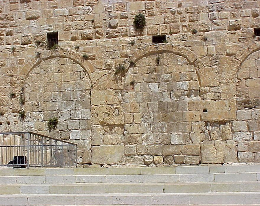 Eastern Huldah Gate of the Temple Mount in Jerusalem, Israel