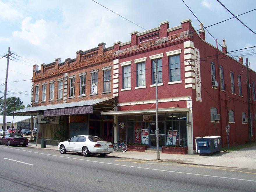 Old Square building in Plaquemine, Louisiana
