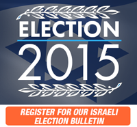 Sign up for the election bulletin