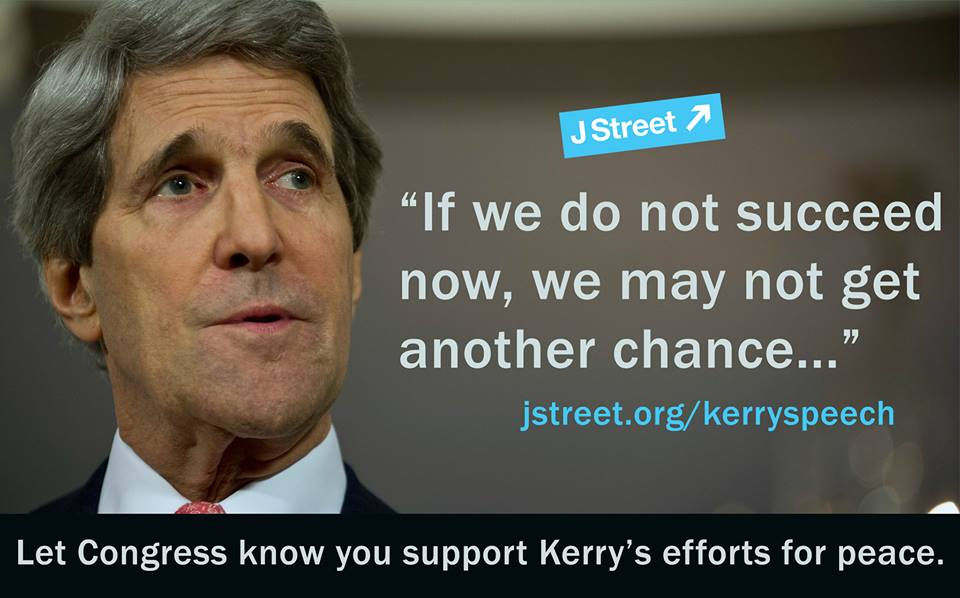 Kerry Speech