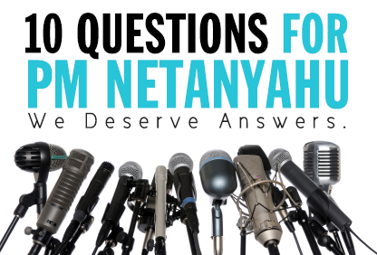 Tell Prime Minister Netanyahu: We demand answers
