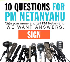Sign your name and tell PM Netanyahu: We want answers