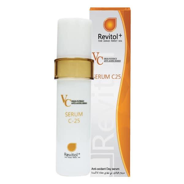 Revitol Ultra Whitening Cream Al Kindi Kuwait S Online Pharmacy